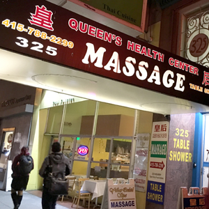 City Attorney Dennis Herrera is suing the owners of Queens Health Center massage parlor for operating a covert brothel and violating an egregious number of local laws.